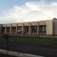 Дом культуры, Снигиревка