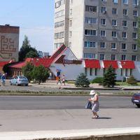 экспрессМАРКЕТ, Южноукраинск
