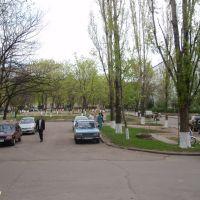 Во дворе пр.Коммунистический,7, Южноукраинск
