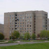 Улица Дружбы народов, Южноукраинск