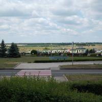 Мемориал, Южноукраинск