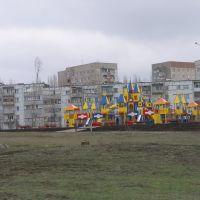 Дитяче містечко, Южноукраинск