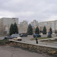 """Палац культури і техніки """"Енергетик"""", Южноукраинск"""