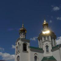 Южноукраинск, Южноукраинск