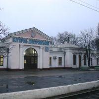 Вокзал, Аккерман