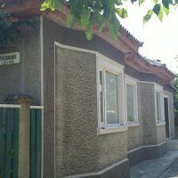 ул.Вокзальная, Аккерман