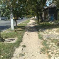 Улица Измаильская, Аккерман
