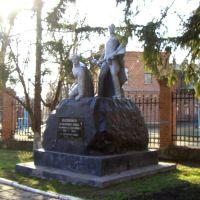 Памятник комсомольцам(Monument to the members of the komsomol), Ананьев
