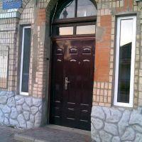 РОВД центральный вход, Ананьев