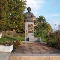 Памятник композитору Нищинскому, Ананьев