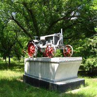 "Трактор ""Универсал-2"" ВТЗ...The tractor VTZ, Арциз"