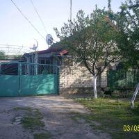 Украина, Одесская обл.Арциз Щорса 27, Арциз