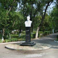 ►Памятник Т. Шевченко в Арцизе, Арциз