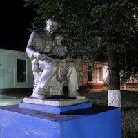 Ленин и девочка, Арциз