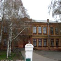 Балтская больница ( Balts)  hospital), Балта