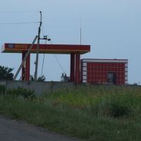 Ffilling station, Балта