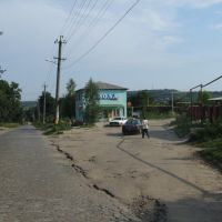 Crossroad, Балта