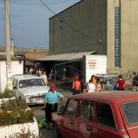 ►Вход на рынок, Балта