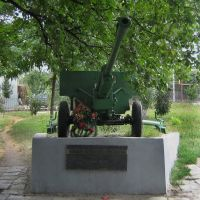 ►Пушка-мемориал в Балте, Балта