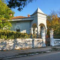Дом Ярошевича, Белгород-Днестровский