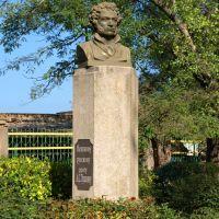 Памятник А.С.Пушкину., Белгород-Днестровский