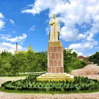 Памятник Сталину ., Белгород-Днестровский