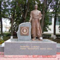 Monument to Black-Sea Cossacks / Памятник Чорноморським козакам, Беляевка