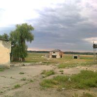РСУ, Березовка
