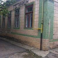Бывшая гостиница, сейчас вместо гостиницы коммунотдел, Березовка