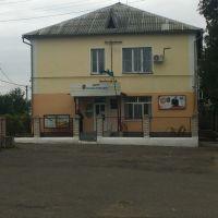 Здание налоговой возле кинотеатра, Березовка