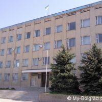 Здание городского совета, Болград