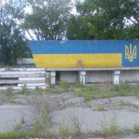 Трибуна на плацу 25ВДБр (217ПДП), Болград