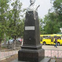 ►Бюст Ленина, Болград