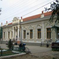 ►Старинное здание, Болград