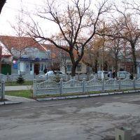 Укргазбанк, Болград, Болград