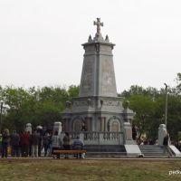 Мемориал на българските опълченци, Болград, Болград