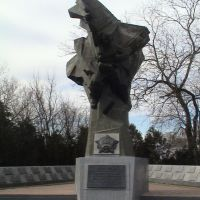 monument to paratroopers, Болград
