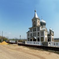 Церковь село Богдановка Тарутинский район, Бородино