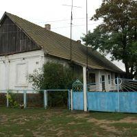 ehem. Oberdorf Klöstitz (Vesela Dolyna), Бородино