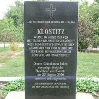 Gedenkstein Klöstitz (Vesela Dolyna), Бородино