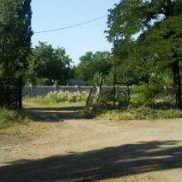 Вид на бывший автопарк, Великодолининское