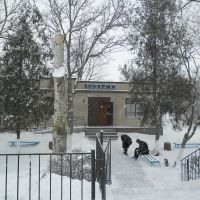 Железнодорожная станция Аккаржа, Великодолининское
