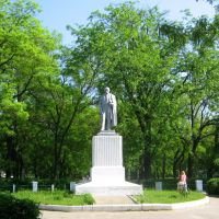 Monument to Taras Shevchenko. Izmail. Ukraine, Измаил