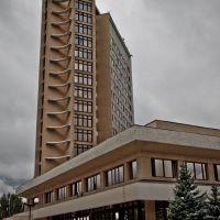 Port Office / Управление порта, Ильичевск