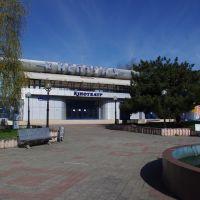 """у кинотеатра """"Нептун"""", Ильичевск"""