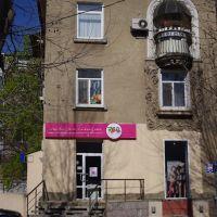 Красивый балкон с цветами, Ильичевск