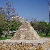 пирамидка, Ильичевск