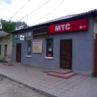 """магазин """"МТС"""" - с сайта - www.kiliya.net, Килия"""