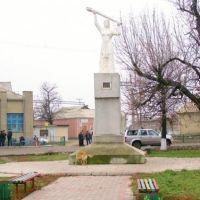 Площа біля вокзалу, Кодыма