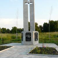 Памятник голодомору, Кодыма
